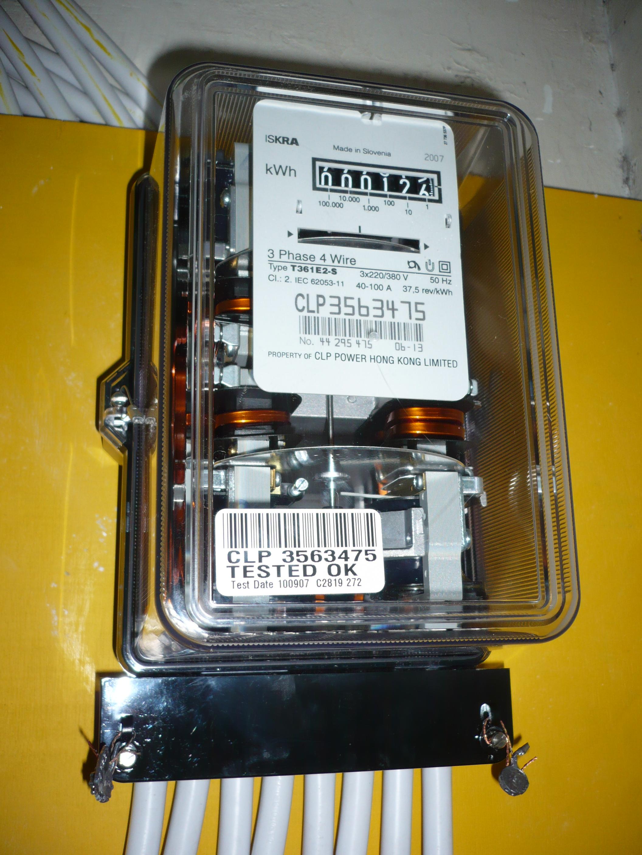 老式二相电表接线实物图